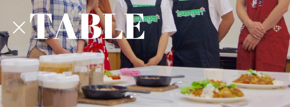×TABLEのイメージ